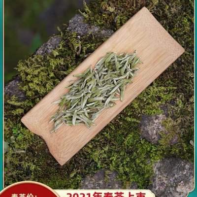 【2021年新茶荒野白毫银针】头采米芽针正宗福鼎白茶特级散茶500g