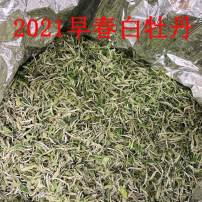2021年福建福鼎白茶白牡丹毫香浓郁花香白牡丹茶叶散茶250g