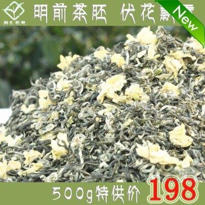 2021年新茶四川蒙顶山碧潭茉莉花茶浓香型飘雪茶叶250g散装包邮