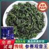 2021新茶安溪铁观音特级浓香型高山乌龙茶500g小包盒装