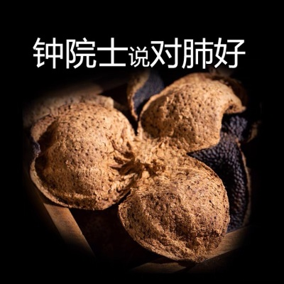 30年老陈皮正宗特产大红可泡可煮老陈皮茶广东特级正品新会天马核心产区