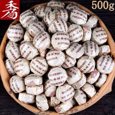 500g糯米香普洱茶小沱茶 云南熟茶坨茶黑茶叶 秀沏糯香普洱熟茶