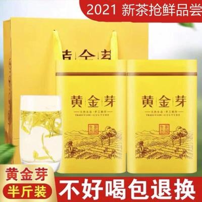 安吉白茶黄金芽茶叶明前特级高档礼盒装珍稀白茶绿茶2021新茶250克装