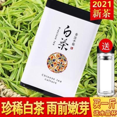 正宗安吉白茶2021新茶雨前特级250g罐装高山绿茶春茶珍稀白茶毛峰