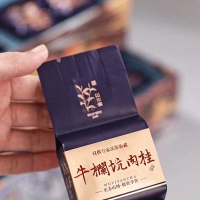 武夷山牛栏坑肉桂125g简易pvc盒装