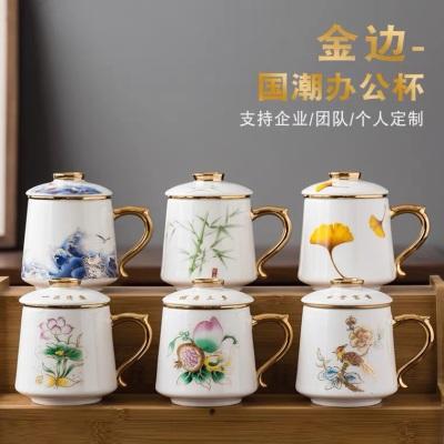 利匠陶瓷泡茶杯过滤带盖办公室水杯创意马克杯茶水分离杯定制logo