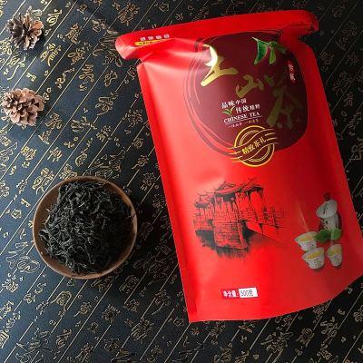 2021新茶潮汕土山茶 黄旦八仙茶 惠来高山茶乌龙茶浓香型1斤包邮