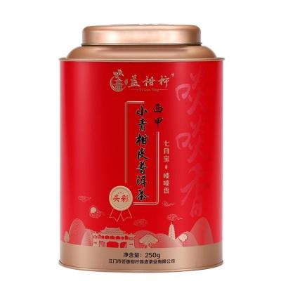 益柑柠头采小青柑2019年 陈皮普洱茶250克