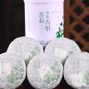 七彩云南 庆沣祥 茉莉青饼 普洱茶生茶饼茶 生茶 100g*5饼