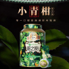 七彩云南 庆沣祥陈皮普洱熟茶新会小青柑普洱茶 柑普茶柑之悦250g