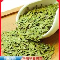 正宗杭州明前龙井2021新茶豆香特级龙井茶叶绿茶茶农直销500g