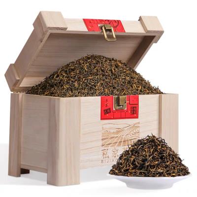500g茶叶红茶金骏眉武夷红茶金骏眉密香型木盒礼盒送礼