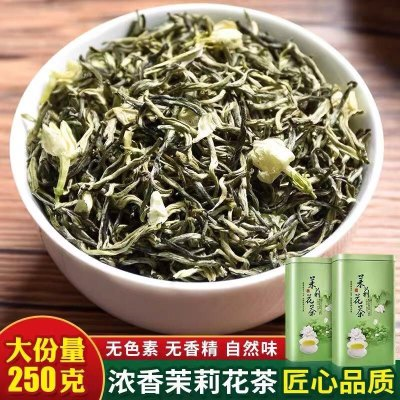 茉莉花茶2021新茶特级特种浓香型飘雪类茉莉金丝250g花茶瓶装