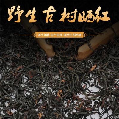 云南凤庆老树茶野生古树红茶晒红滇红茶春茶蜜香浓香型罐装茶叶200g