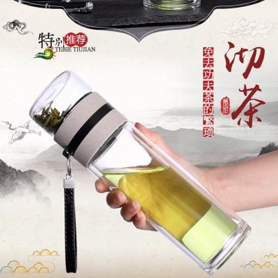 新款泡茶师 双玻璃杯 双层加厚水杯 玻璃杯 商务玻璃杯子 批发