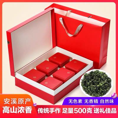 茶礼铁观音茶叶礼盒装安溪2021新春茶浓香型小包装乌龙茶共500g
