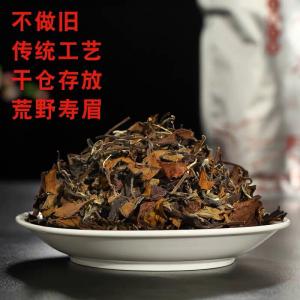 福鼎老白茶散茶老贡眉 2010年高山荒野老寿眉陈年白茶500克