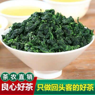 干茶安溪铁观音特级浓香型茶叶新茶秋茶高山茶兰花香500g清香 正味