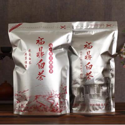 福鼎白茶枣香老白茶寿眉贡眉白牡丹散茶2005年500g野生礼盒太姥山