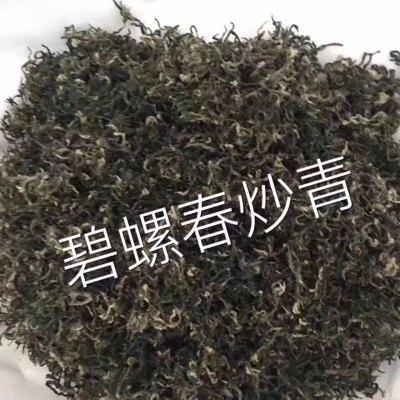 2021新茶   正宗苏州碧螺春炒青茶