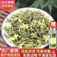 茉莉花茶浓香型特级2021新茶茉莉绿茶袋装碧潭类飘雪茶叶250克