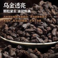云南糯米香碎银子古树茶化石熟普洱茶熟茶特级老茶叶糯香茶500克