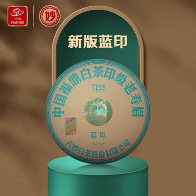 六妙白茶蓝印7155寿眉2017年正宗福鼎老白茶福建紧压茶叶300g饼