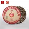 六妙白茶新版大红印7166白牡丹正宗福鼎老白茶紧压茶300g/饼