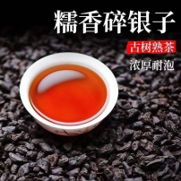 碎银子云南普洱茶熟茶糯米香茶老茶头散茶高品质茶叶茶化石500g