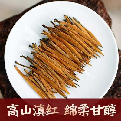 2021大金针滇红茶特级古树茶叶云南凤庆金丝金芽晒红蜜香500克罐装