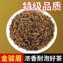 【特级】金骏眉红茶茶叶特级正宗浓香型黄芽精美罐装500克