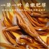 【滇红金螺】凤庆滇红2021新茶特级茶云南滇红茶叶蜜香型500克罐装