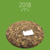 2018年六妙白茶福鼎白茶印象孔雀野放白茶梅相靖大师白茶357克/饼