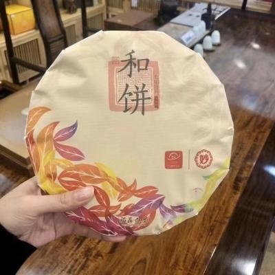 六妙白茶和饼七彩牡丹正宗福鼎2019年白牡丹茶福建紧压茶叶300g