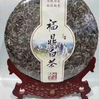 2015年福鼎高山牡丹王大饼3000克