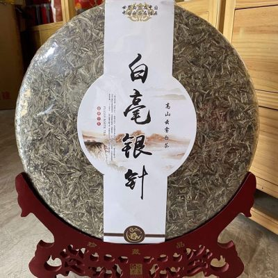 2015年福鼎高山六斤白毫银针大饼