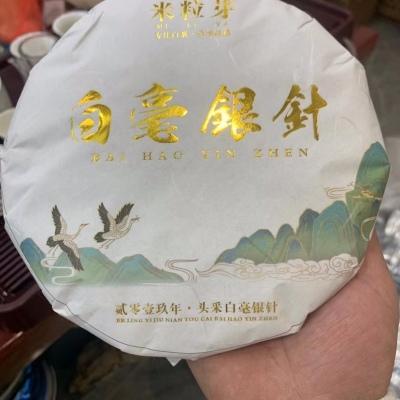 2019年福鼎米粒芽白毫银针毫香蜜韵
