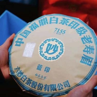 六妙白茶蓝印2017年一级寿眉7155印级老寿眉福鼎大毫茶紧压老白茶