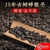 云南古树普洱碎银子茶化石熟普洱茶熟茶糯米香特级500克茶叶糯香