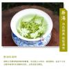 【茉莉花茶2021新茶】伏花兰雪特级浓香型四川炒花飘雪针王500克罐装