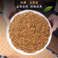 2021金骏眉黄芽武夷山红茶新春茶500g茶叶礼盒散装罐正宗蜜香养胃