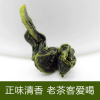 正味安溪铁观音特级清香型兰花香散装纯手工礼盒2021春新茶叶500g