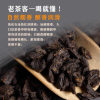 普洱茶熟茶茶化石碎银子糯米香老茶头特级散茶云南特产茶叶500克