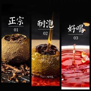 正宗新会小青柑特级橘普茶8年陈宫廷普洱熟茶叶散装500g包邮