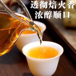 台湾高山茶碳焙清香型冻顶乌龙茶500克高山乌龙茶回甘耐泡包邮