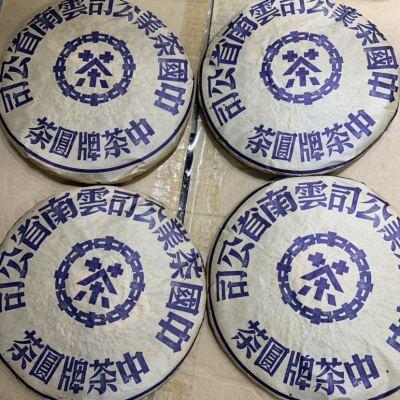 2003年老勐海出品大蓝印青饼。广东仓