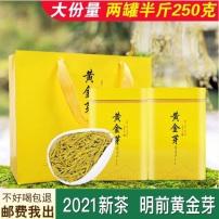 黄金芽安吉白茶2021新茶春茶明前特级礼盒装250g罐装正宗绿茶叶