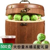 小青柑茶叶 柑普茶 普洱茶 陈皮普洱熟普 小青柑木箱500g