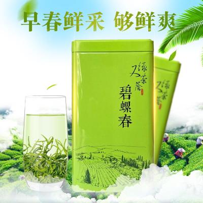 【高山绿茶】明前春茶 碧螺春新茶 云雾绿茶 散茶茶叶 浓香型
