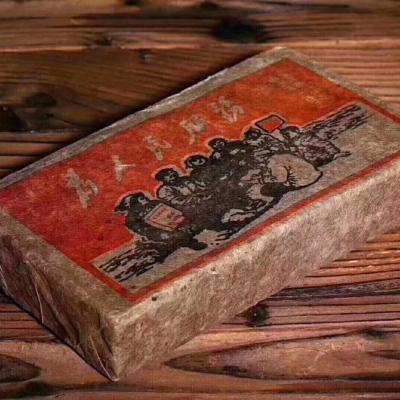 1976年云南普洱茶熟茶勐海大叶古树茶区文革砖老陈茶500克